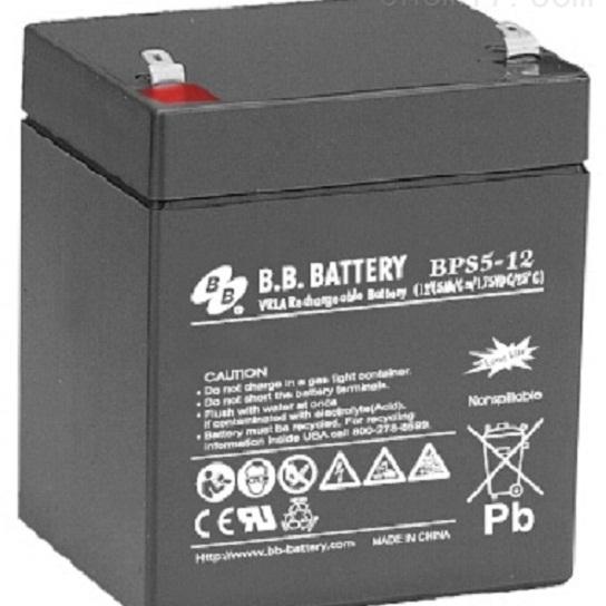 台湾BB蓄电池BPS5-12直流电源