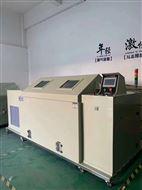 JW-5401A上海鹽霧腐蝕試驗箱新品優惠