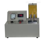 破乳剂及电脱水、盐性能试验仪