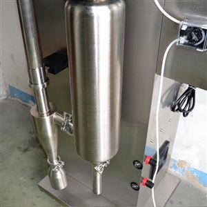 广东实验室真空喷雾干燥机低温中药