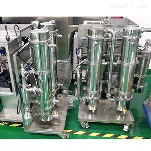 电池原料碱性染料颜料喷雾干燥机