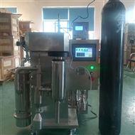 BA-PWGZ1000B实验室有机溶剂喷雾干燥机