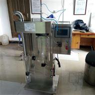 小型喷雾式干燥机