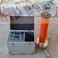 0.1Hz超低頻高壓發生器