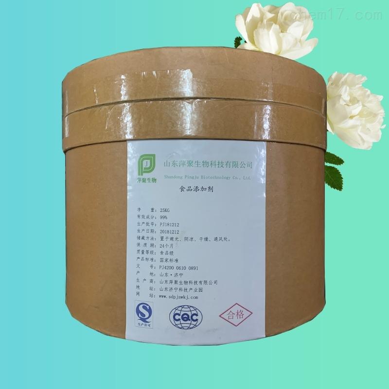 浓缩乳清蛋白粉生产厂家厂家