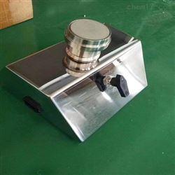 BA-W30B安徽水样薄膜过滤装置微生物室用