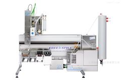 LCTech FREESTYLE SPE EVA全自动固相萃取定量浓缩系统