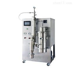 BA-PWGZ2000湖北低温真空结晶干燥机