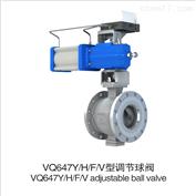 VQ347FV型球阀