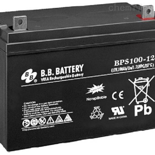 台湾BB蓄电池BPS100-12销售提供报价