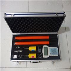 GY9011数字高压无线核相仪