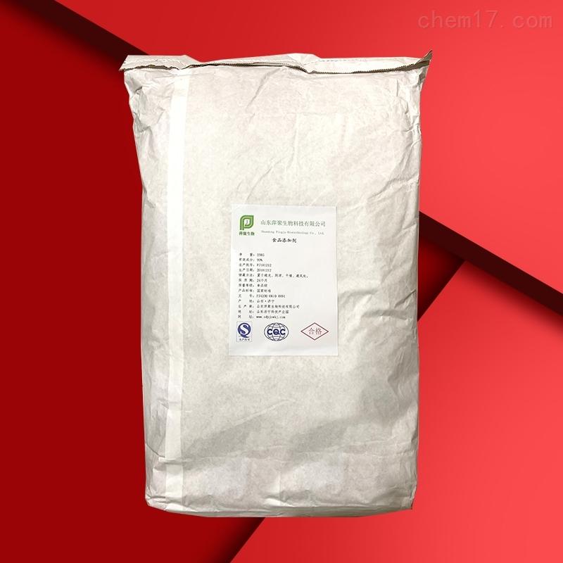 大豆蛋白粉生产厂家厂家