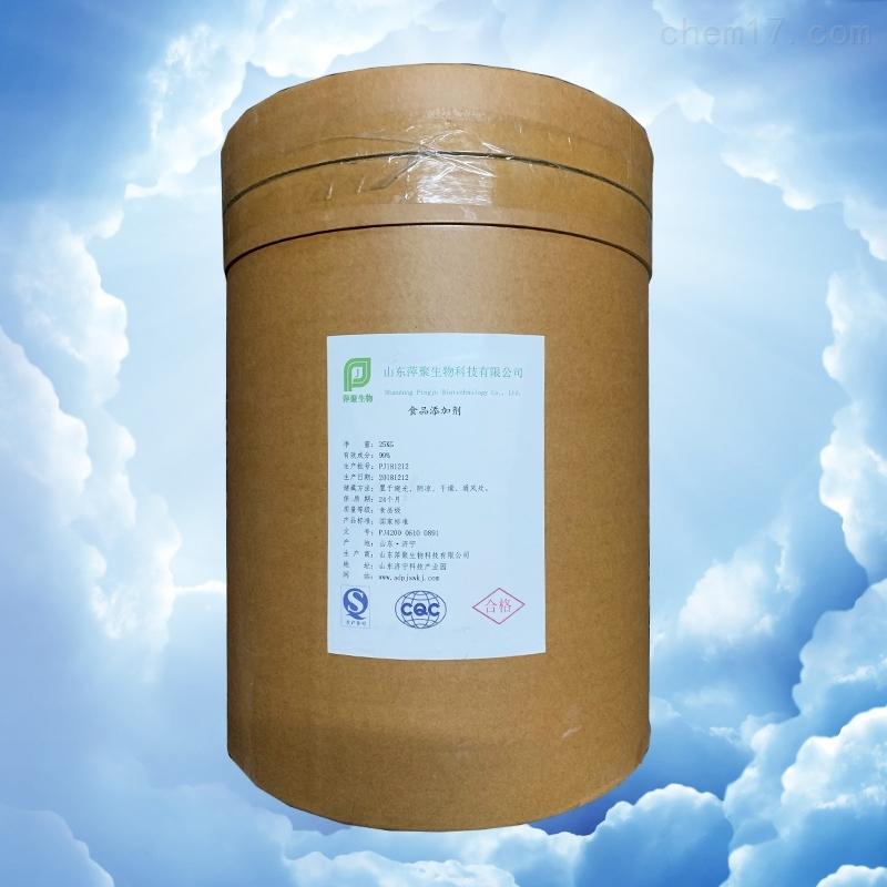 可溶性大豆多糖生产厂家厂家
