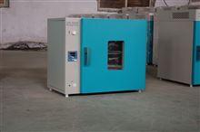 DHG-9203A电热恒温鼓风干燥箱/鼓风烘箱/恒温烘箱