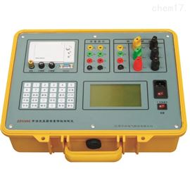 ZD9208G有源测量配电变压器容量测试仪