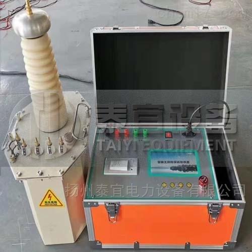 五级承试类30kVA/50kV工频耐压试验装置