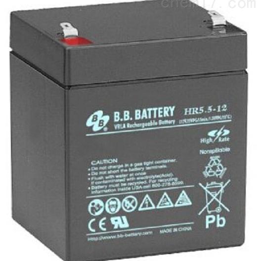 台湾BB蓄电池HR5.5-12代理商