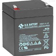 12V5.5AH台湾BB蓄电池HR5.5-12代理商