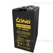 广隆蓄电池MSK440/2V440AH品质保障