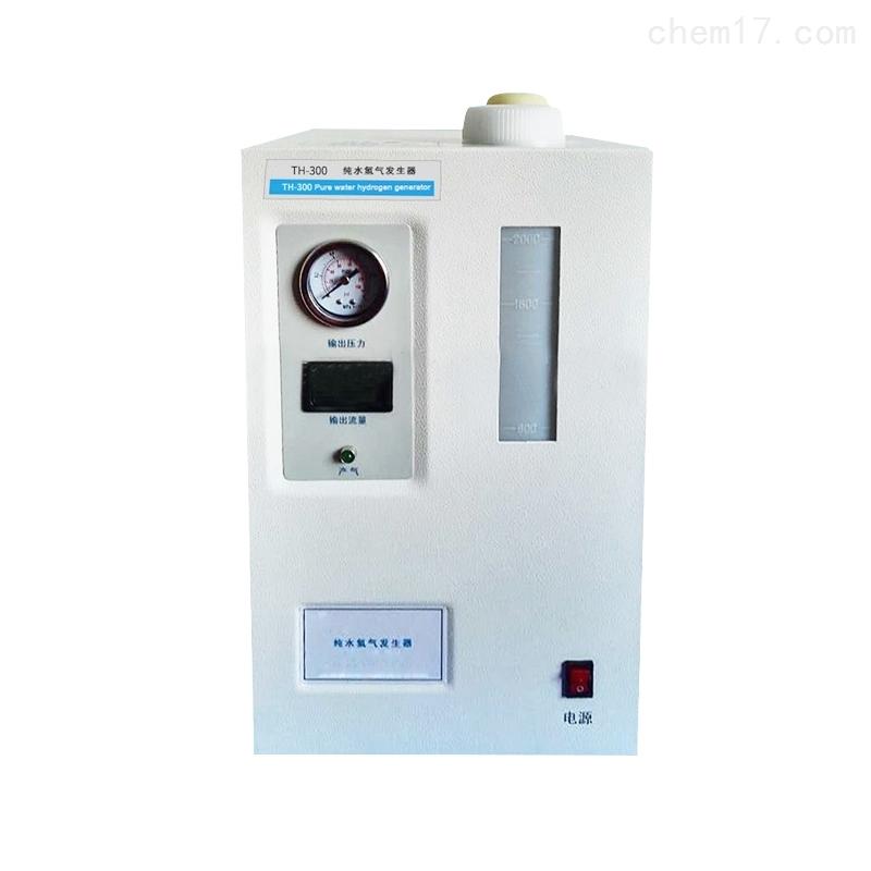 上海叶拓纯水型氢气发生器