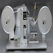 RCA纸带耐磨测试仪