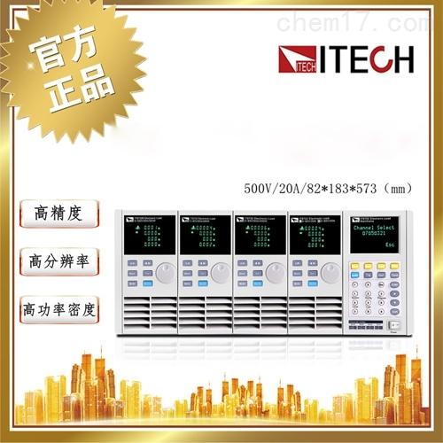 ITECH艾德克斯IT8701可编程直流电子负载