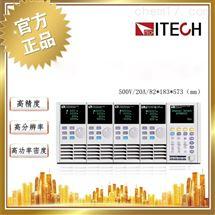 ITECH艾德克斯IT8703可编程直流电子负载