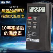 (可测液体)温度表,温度计