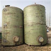 二手玻璃钢储罐加工现货供应
