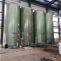 大量供应二手玻璃钢储罐配置齐全