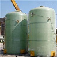 二手30吨玻璃钢储罐现货供应