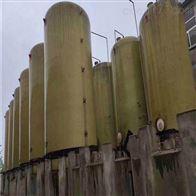二手30吨玻璃钢储罐厂家供应