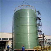 二手玻璃钢储罐20立方价格操作流程