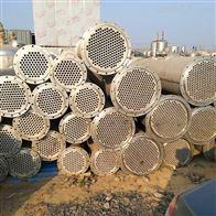 60平方50平方供应二手不锈钢列管冷凝器 换热器