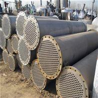 供应二手304材质高压列管式冷凝器