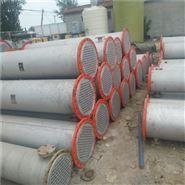 出售二手化工用蒸发式冷凝器