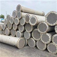 80平方90平方大量闲置二手不锈钢列管冷凝器