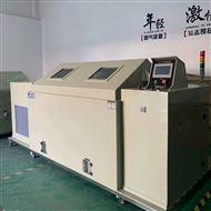 JW-5401A上海鹽霧腐蝕試驗箱
