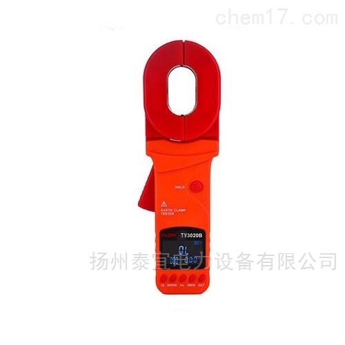 五级承试类钳形接地电阻测试仪