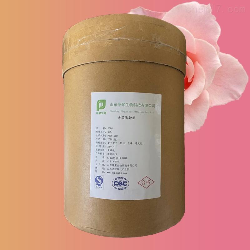 辣椒油树脂生产厂家厂家