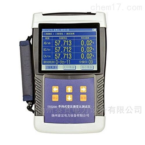 五级承试类手持式变压器变比测试仪