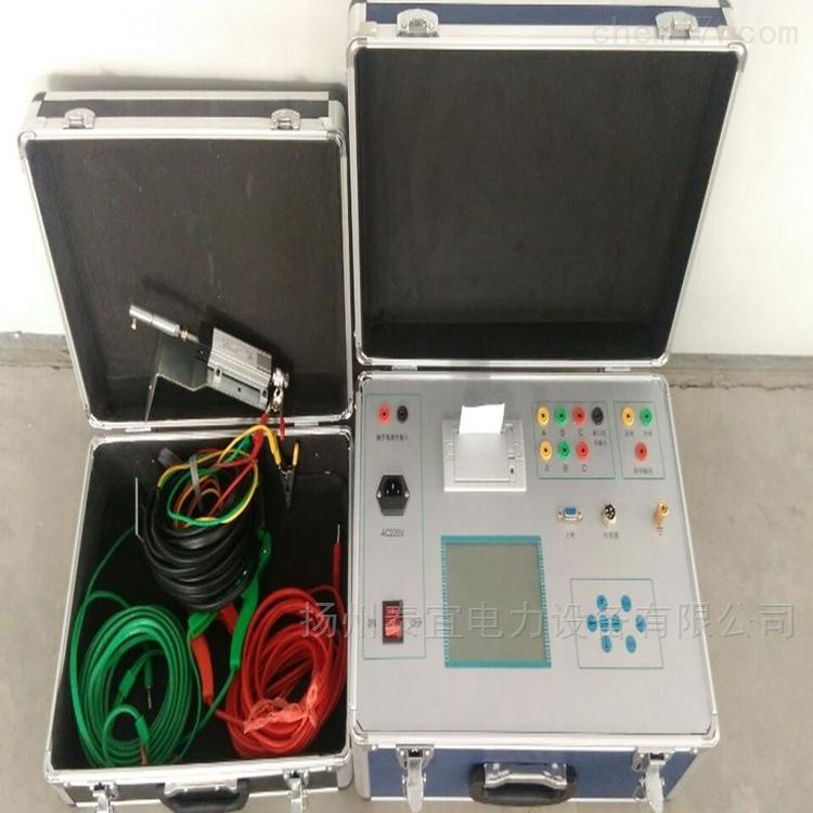 五级承试类便携式直流断路器特性测试仪