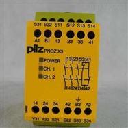 750126皮尔兹PILZ安全继电器
