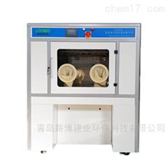 低浓度恒温恒湿称重系统LB-800S可做分体式