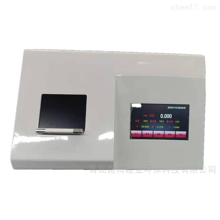 COD氨氮總磷總氮四參數水質檢測儀LB-4020