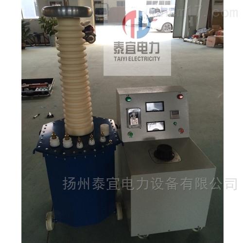 50KV工频耐压试验装置
