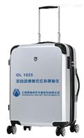 全自动便携式红外测油仪