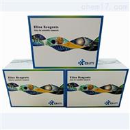 VE-cadherin,小鼠血管内皮钙粘蛋白试剂盒