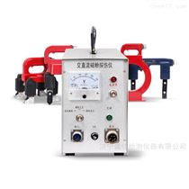 CDX-IV磁粉探伤仪 使用说明