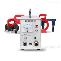 CDX-IV磁粉探伤机(主机)交流,可配A D E O探头